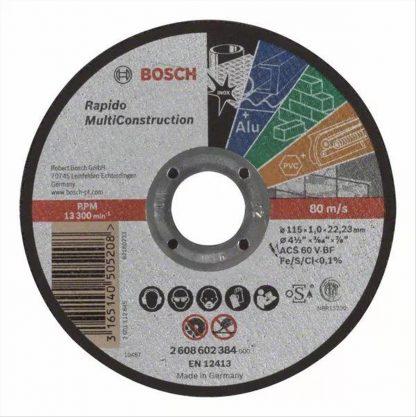 ΔΙΣΚΟΣ ΚΟΠΗΣ ΜΕΤΑΛΛΟΥ RAPIDO BOSCH Φ125mmX1,0mm