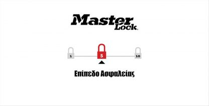 ΛΟΥΚΕΤΟ ΑΠΟΣΚΕΥΩΝ ΜΠΡΟΥΤΖΙΝΟ ΣΥΝΔΙΑΣΜΟΥ MASTERLOCK 604D 40mm