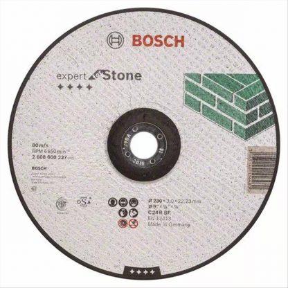 ΔΙΣΚΟΣ ΚΟΠΗΣ ΠΕΤΡΑΣ  BOSCH 2608600326 (C24RBF) Φ230x3,0x22,23mm