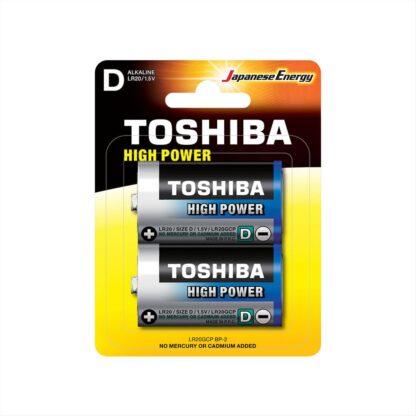 20180524102424_toshiba_high_power_d_2tmch.jpeg