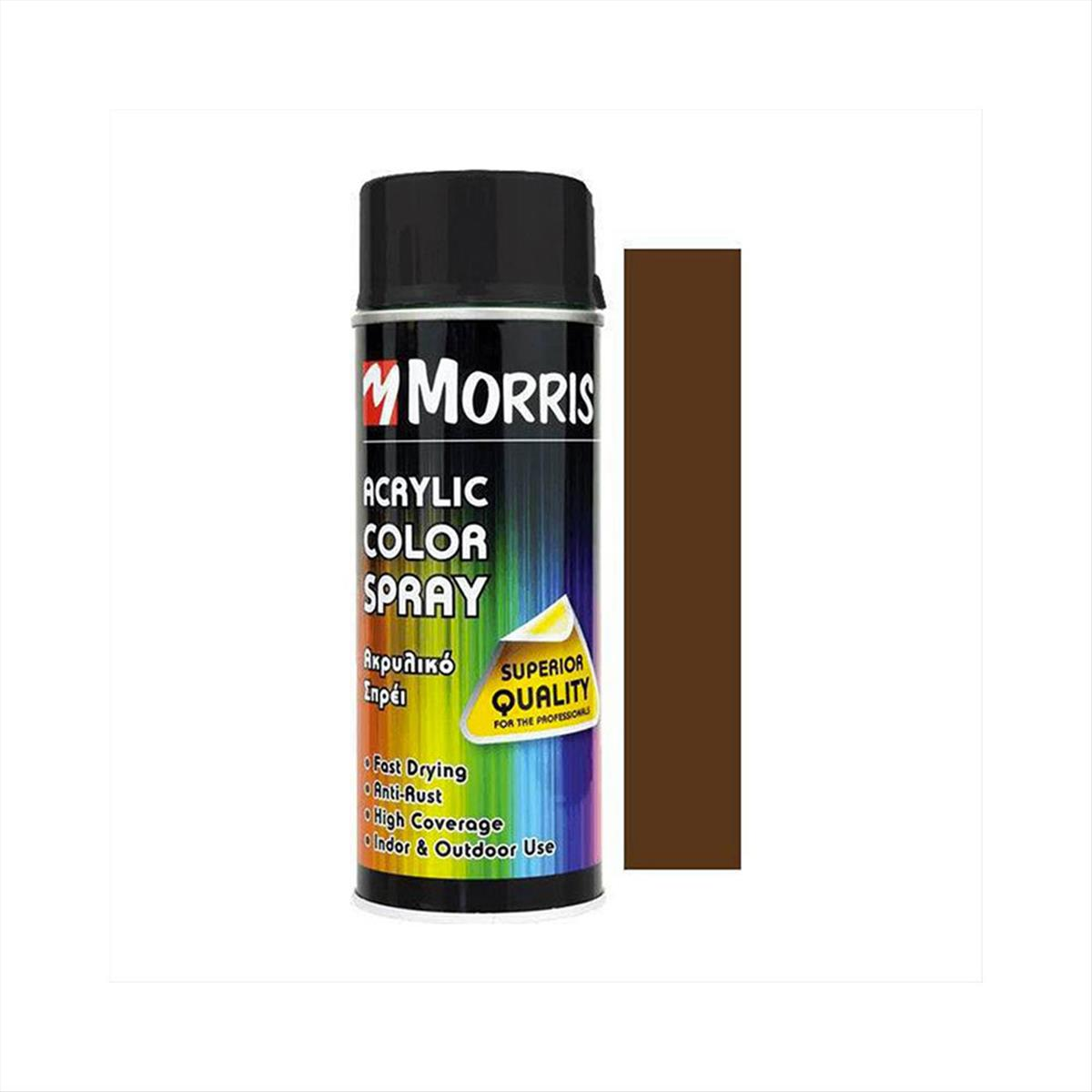 MORRIS-28524.jpeg